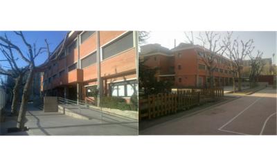 Edificacio Edificacion CEIP Federic Godas Lleida Arno-01